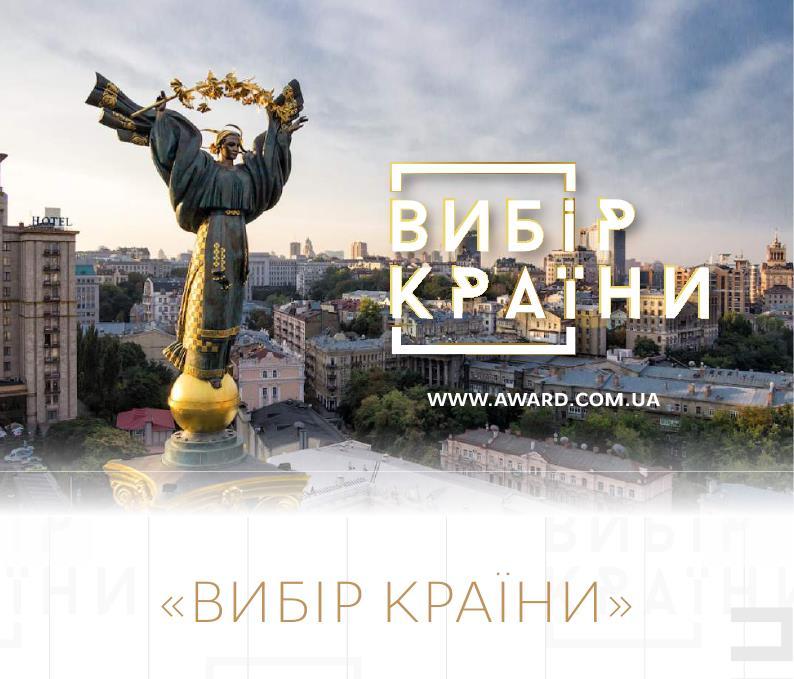 prezentaciya_1_cr